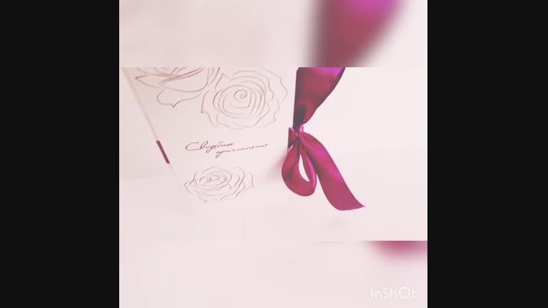 Свадебные приглашения Комплект Фиолетовая роза