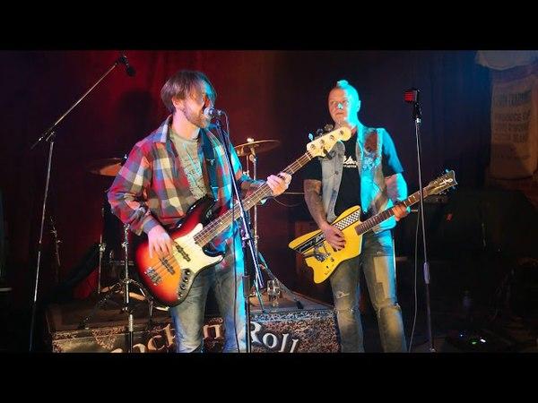 El Pistoleros Благотворительный концерт для Саныча в Yellow Zeppelin