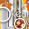 ОкеанОкон/Окна, жалюзи, натяжные потолки Обнинск