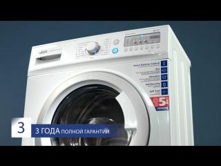 Стиральная машина 70У1010 ATLANT. Обзор узкой стиральной машины