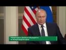Референдум в Донбассе обсуждается на международной арене 21 июля День СОБЫТИЯ ДНЯ ФАН ТВ