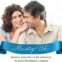 Знакомства супружеских пар санкт знакомства украина знакомства в украине