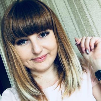 Alina Olegovna