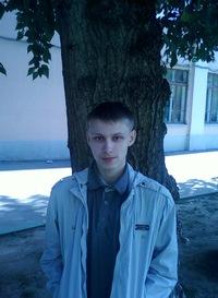 Серёга Ивушкин