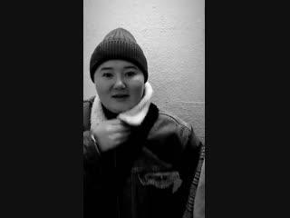 Пацанки 3. Анна Горохова. Instastory от 01.12.2018
