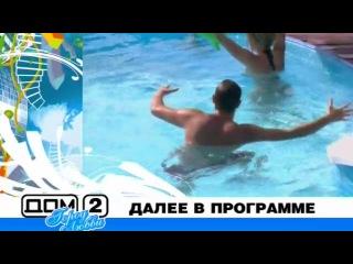 2255(Свадьба Марии Круглыхиной и Сергея Палыча)