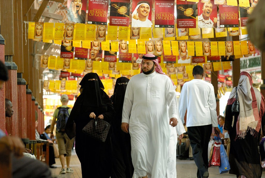 Dubai dating culture