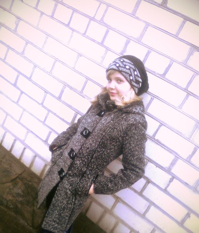 Maria Bardak, 29 августа , Красноград, id224050153