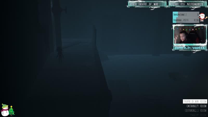[HL Little Nightmares] Самая мерзкая тварь всей игры...