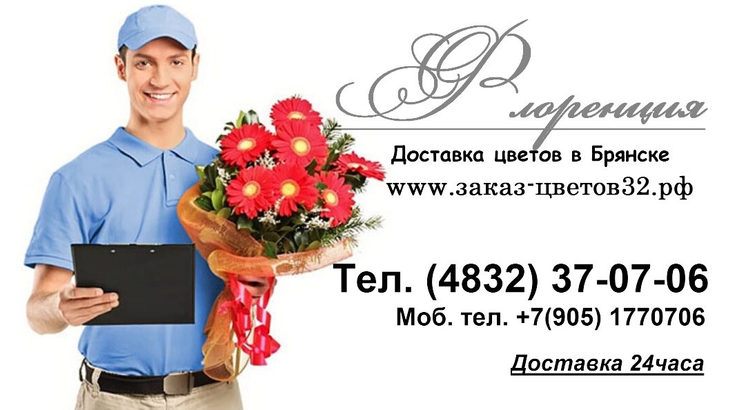 Дешевые цветы сургут