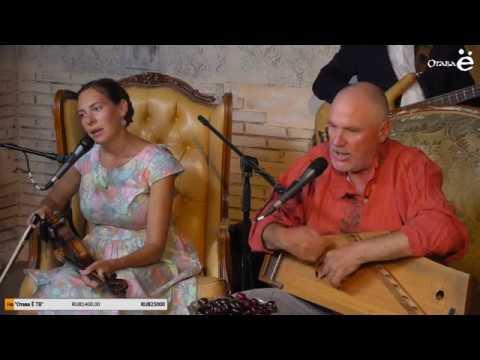 Отава Ё и Сергей Старостин - Глубоко (Зелёнка)