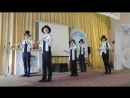 Танец Джентельменов!