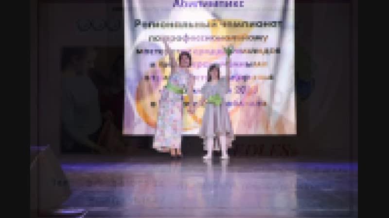 Кострома Особенное ателье Дуркова Юлия и Измайлова Наталия (Костромской торгово-экономический колледж)
