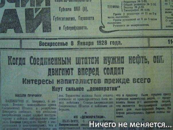 Вмешательство России в президентские выборы в Украине неприемлемо, - США - Цензор.НЕТ 6111