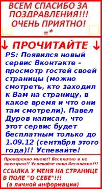 Смерть Младший, 27 июля 1992, Санкт-Петербург, id178419309
