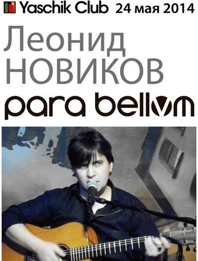 Spb Music