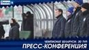 Сергей Гуренко: Большая благодарность тем, кто приводил поле в порядок