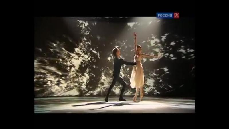 Ольга Смирнова и Владислав Лантратов Мелодия муз А Дворжака