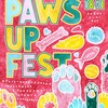 PAWS UP FEST 18/01/2019