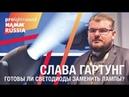 Новинки CLAY PAKY на выставке Prolight Sound NAMM Russia-2018
