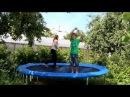 Прыжки на батуте с Юлей 2го июля))