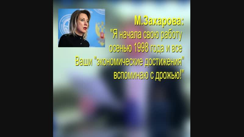 ЧИНОВНИКИ 90-Х vs ЧИНОВНИКИ 2000-х! Комментарии КПЗ к противостоянию Чубайс-Захарова