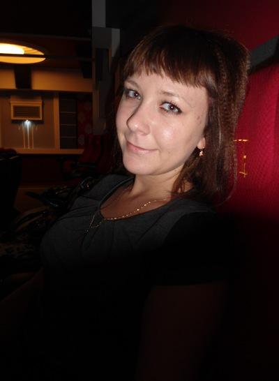 Людмила Щербакова, 12 февраля 1992, Владивосток, id186512079