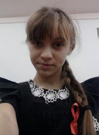 Лена Кузина