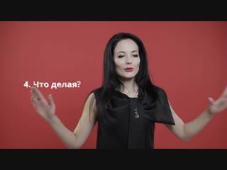 [Aishe - английский ОНЛАЙН] ГЕРУНДИЙ ЗА 5 МИНУТ !!!! Суперлайфхак в английском