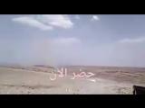 ВВС САР наносит удар по боевикам в провинции Сувейда