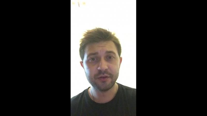 Александр Бессмертный - Хочу стать клиническим / медицинским психологом. Зачем?