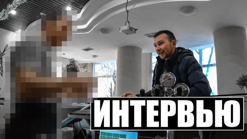 НОВЫЙ ЧЛЕН КОМАНДЫ?! | Первое ИНТЕРВЬЮ!