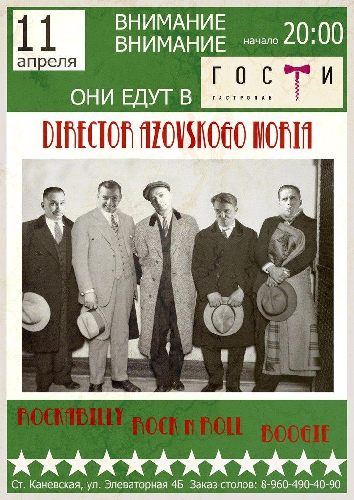 11.04 Директор Азовского Моря - станица Каневская!