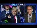 PoliticKing Ультиматум Трампа