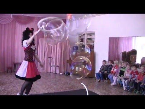 Шоу мыльных пузырей. Дети в восторге! Soap bubbles show. Children love it