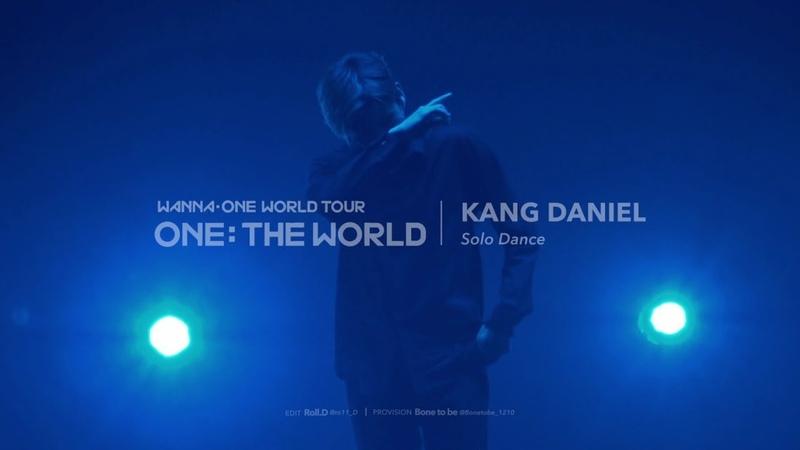 워너원 월드투어 ONE:THE WORLD 강다니엘 독무