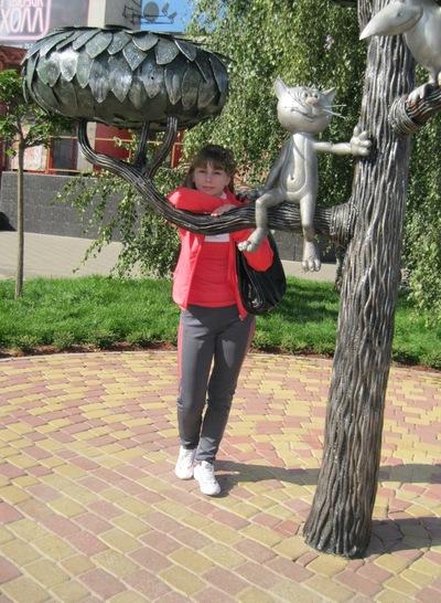 Екатерина Азарьянц, 9 ноября 1999, Краснодар, id119806897