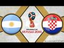 Аргентина - Хорватия | 21.06.2018 | Группа D | 2-й тур | Чемпионат Мира 2018 | FIFA World Cup | 720HD
