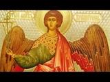 Олег Скобля (Протоиерей) Ангел хранитель мой