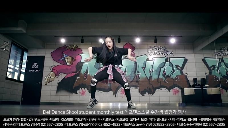 24.11.17 Gaeul - Impatient (Jeremih Cover) @ Def Dance Skool