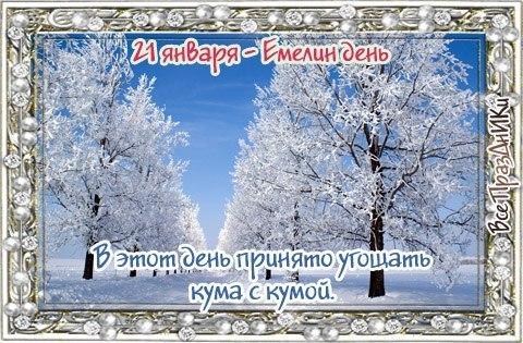 https://pp.userapi.com/c7003/v7003331/424fa/Qfa0tcDFuFE.jpg