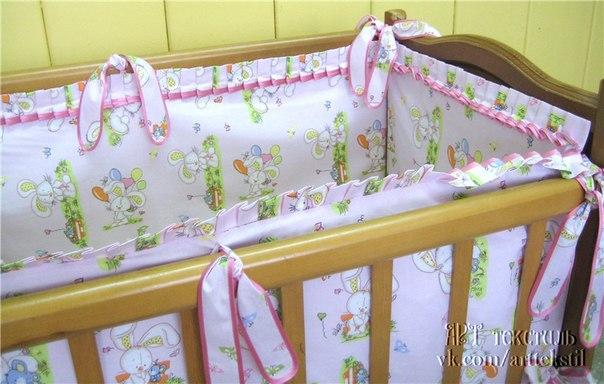 Бампер на детскую кроватку своими руками