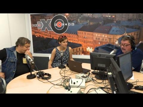 Родительское собрание Соперничество в подростковой среде 26.08.18 (Эхо Москвы)