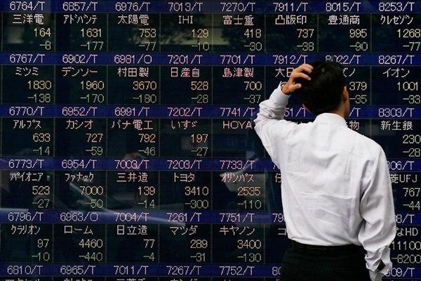 Трейдер акции