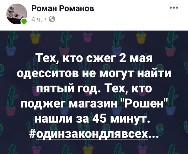 https://sun6-2.userapi.com/c635104/v635104913/4577c/X6nwvK_FbtY.jpg