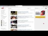 Как Раскрутить любой видео ролик с помощью YouTub business