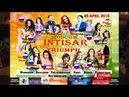 Althea Intisar -Triumph 2018 Moscow