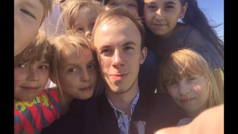4 Б класс Гимназия Дмитров 1 триместр 2018-2019