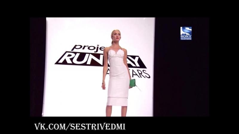 Проект подиум Все звезды 4 сезон 01 эпизод