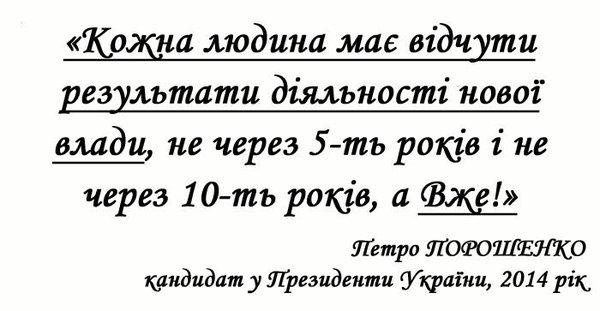 Порошенко призвал лидеров фракций проголосовать за новый закон об электронном декларировании - Цензор.НЕТ 6343